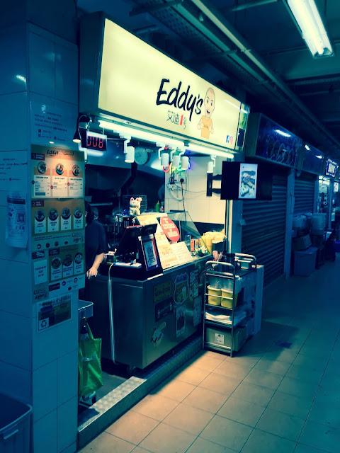 Eddy's, Hong Lim Food Centre