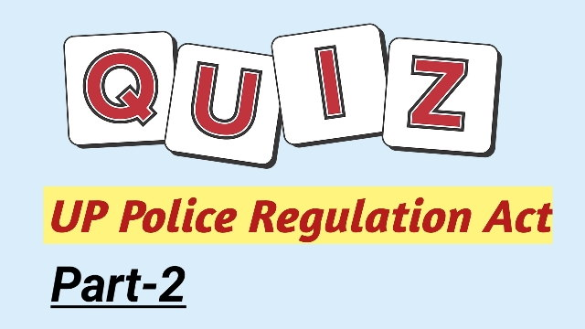 UP Police Regulation Act Quiz (Hindi) Part-2