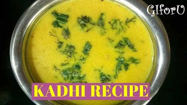 Besan Kadhi Recipe - Pakoda Kadhi recipe-GIforU