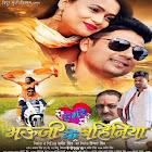 Hamre Bhauji Ke Dulhaniya webseries  & More