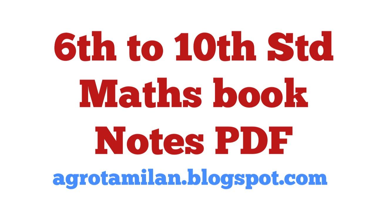 6th to 10th Maths book Notes PDF - Agro Tamilan