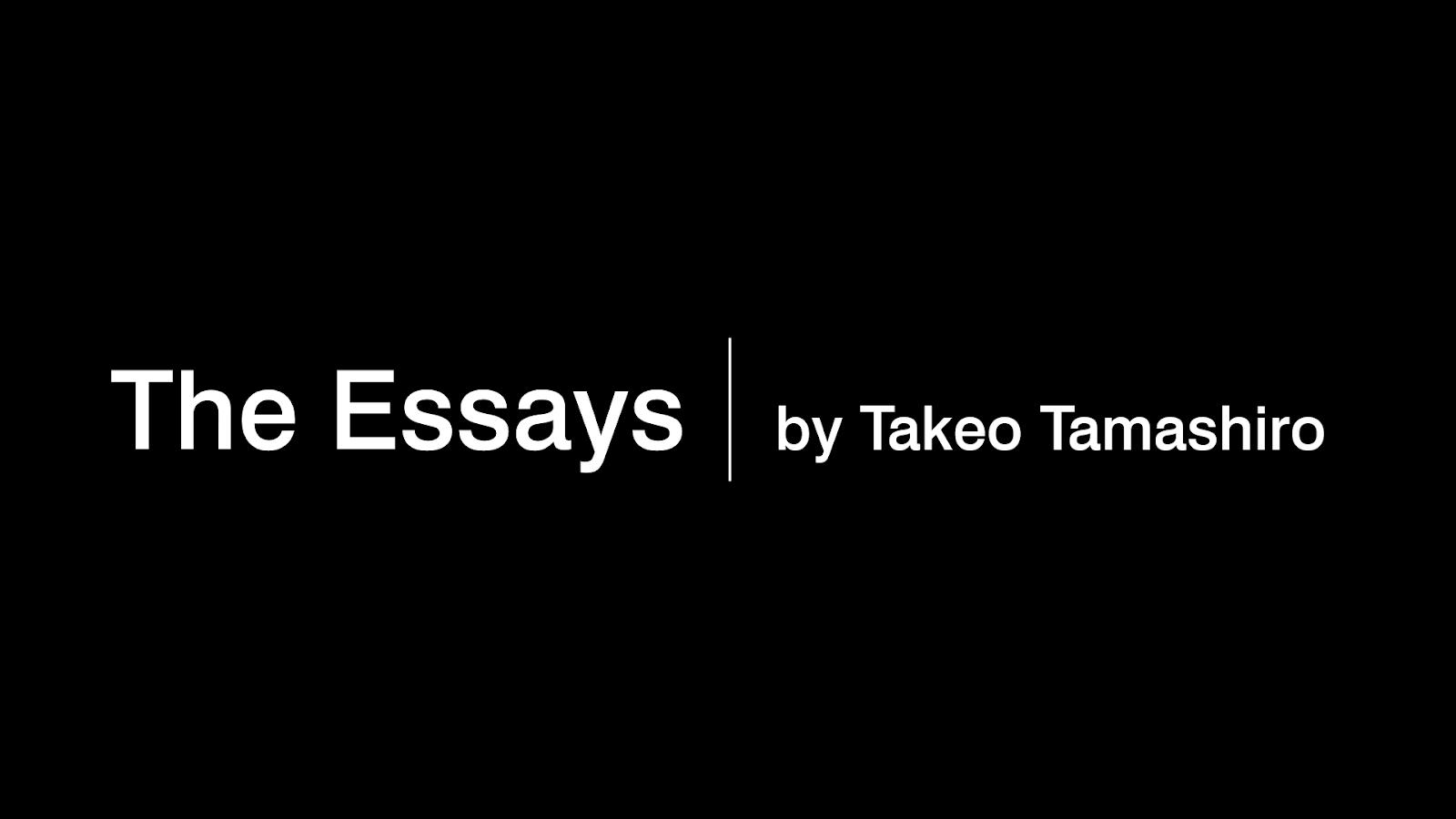 https://en.takeotamashiro.com