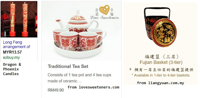 tea ceremony set, phoenix candles