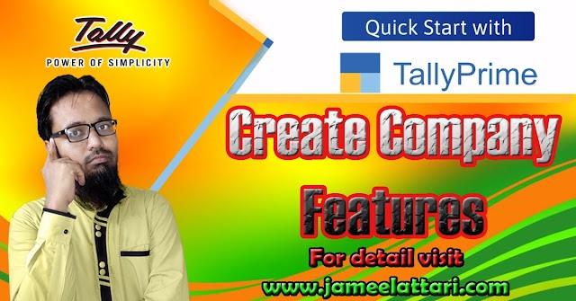 Create Company - Features | टेली प्राइम में कंपनी के फीचर्स
