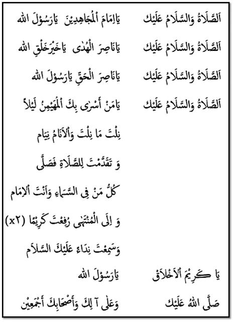 Lirik Sholawat Tarhim (Teks Arab, Latin dan Terjemah)