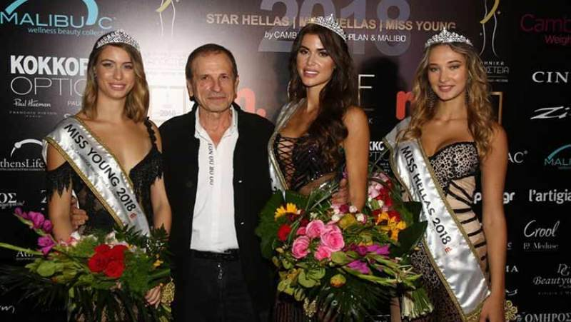 Η Ιωάννα Μπέλλα στέφεται Σταρ Ελλάς και παίρνει την εκδίκησή της από το Next Top Model
