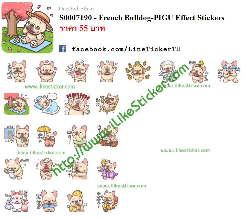 French Bulldog-PIGU Effect Stickers