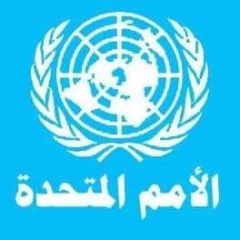 اليمن تشارك في إجتماع اعضاء المكتب العالمي لتنسيق شؤون الدول الأقل نمواً