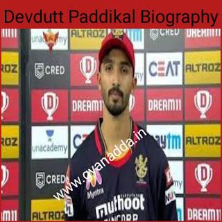 Devdutt Paddikal Biography in Hindi देवदत्त पादिक्कल जीवनी  हिंदी में