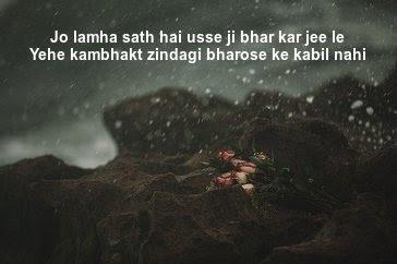 sad life shayari