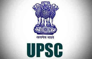 UPSC ISS Exam 2020 Syllabus, Previous Paper