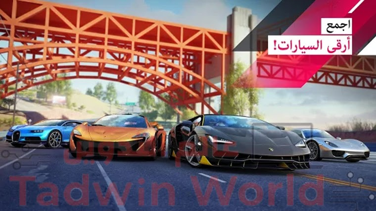 Asphalt 9: Legends لـ Android - تنزيل