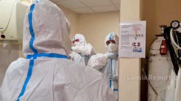 Νοσοκομείο Λαμίας: Γεμάτη και πάλι η ΜΕΘ Κορωνοϊού