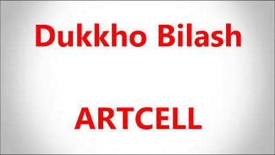 dukkho-bilash-lyrics