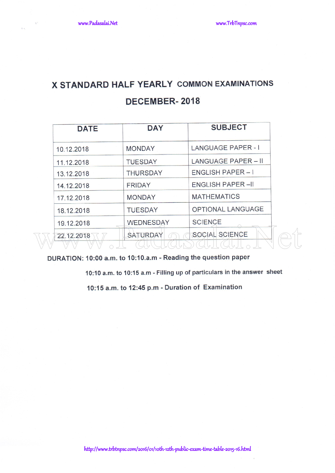 10th, 11th, 12th Common - Half Yearly Exam | Time Table 2017