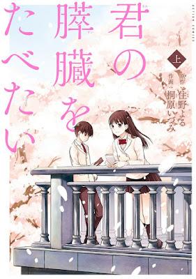 Kimi no suizou wo tabetai (Quiero comerme tu pancreas) de Izumi Kirihara