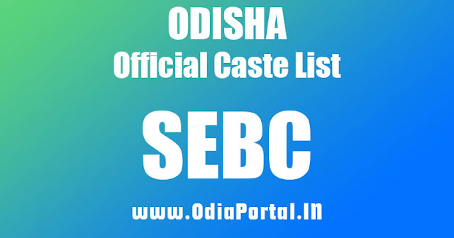 Odisha State List of SEBC - Socially and Economically Backward Classes (ସାମାଜିକ ଓ ଆର୍ଥିକ ଅନଗ୍ରସର ବର୍ଗ) Communities and Sub-Castes