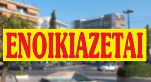 Ενοικιάζεται δυάρι διαμέρισμα στην Θεσσαλονίκη κατάλληλο για φοιτητές