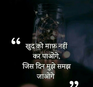 love status shayari ,love images with quotes