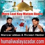 http://audionohay.blogspot.com/2014/10/manzar-and-rizwan-nohay-2015.html