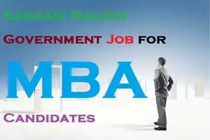 Government Jobs for MBA Students