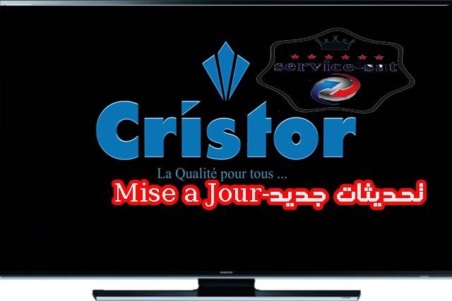 جديد لجهاز Cristor ATOM AT300 HD بتاريخ26-03-2020