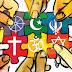 Penistaan dan perbedaan agama (untuk direnungkan)