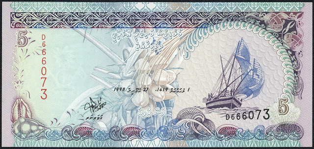 Maldives 5 Rufiyaa Banknote