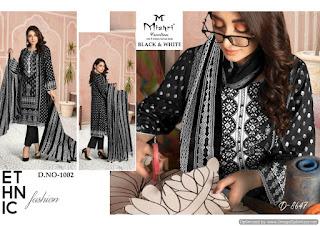 Mishri Black and White Muharram Suits wholesaler