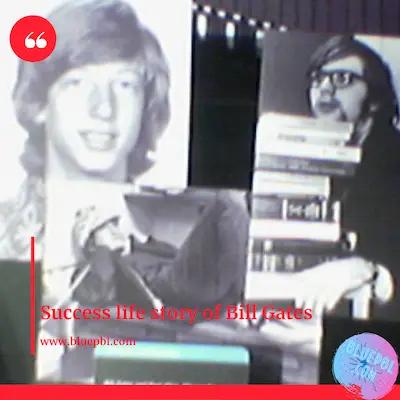 أسرار نجاح رجل العالم بيل غيتس مؤسس لشركة مايكروسوفت