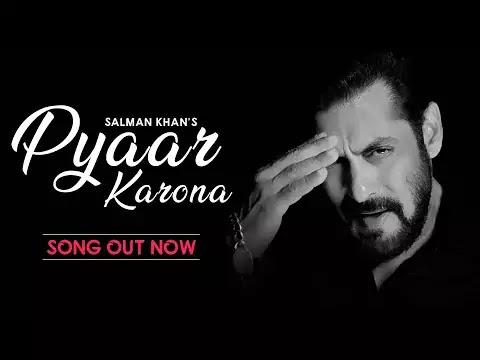 Pyaar Karona Lyrics - Salman Khan