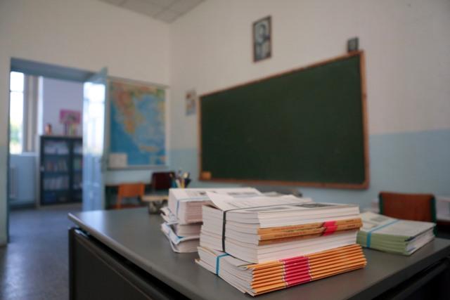Ολοκληρώθηκε η διανομή των βιβλίων στα Δημοτικά και Γυμνάσια για το επόμενο σχολικό έτος