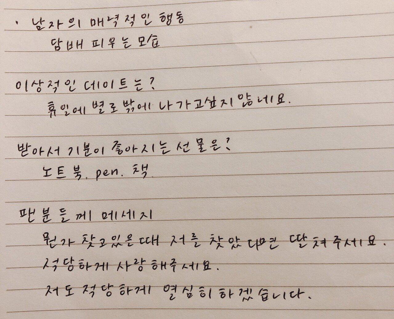 쌈디에게 한국말로 고백한 AV배우 근황 - 꾸르