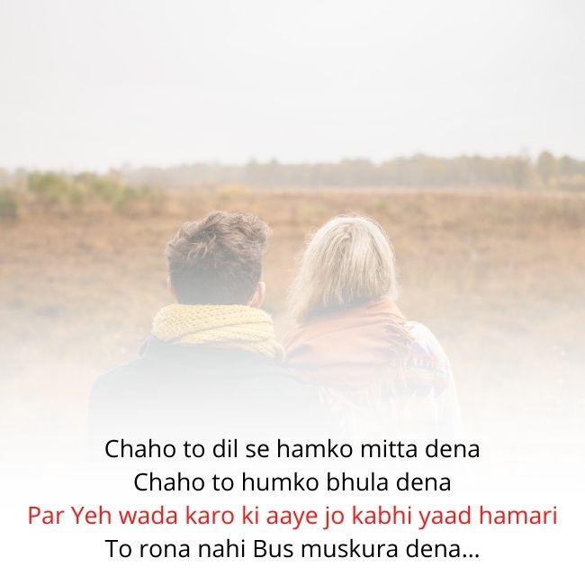 Hindi love shayari in English