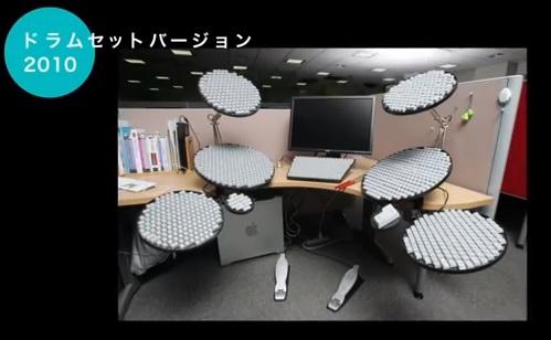 日本語入力ドラムセットバージョン