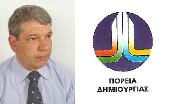 Αλέξανδρος Τσιλογιάννης: Καταγγέλλουμε τον δήμαρχο για αδιαφορία και έλλειψη στοιχειώδους πολιτικού σεβασμού