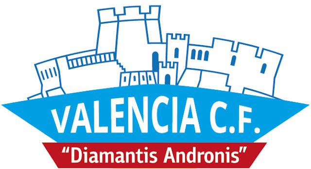 """Το 3ο Valencia C.F. Elite Tournament """"Διαμαντής Ανδρώνης"""" 13 έως 16 Απριλίου στο Ναύπλιο"""