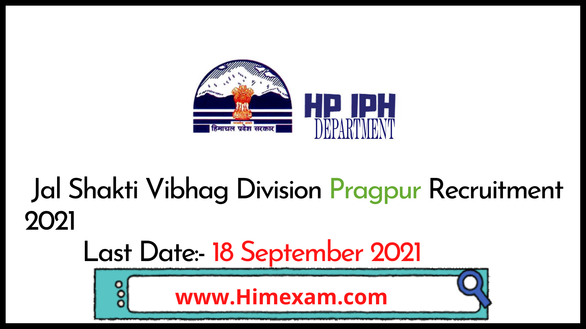 Jal Shakti Vibhag Division Pragpur Recruitment 2021
