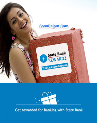 State Bank Rewardz Kya Hota Hai
