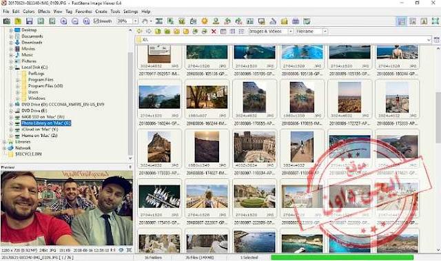 تحميل برنامج عرض الصور للكمبيوتر FastStone Image Viewer 2020