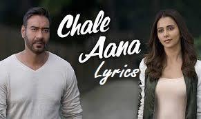 https://hindi-track.blogspot.com/2020/04/chale-aana-de-de-pyaar-de-armaan-malik.htm