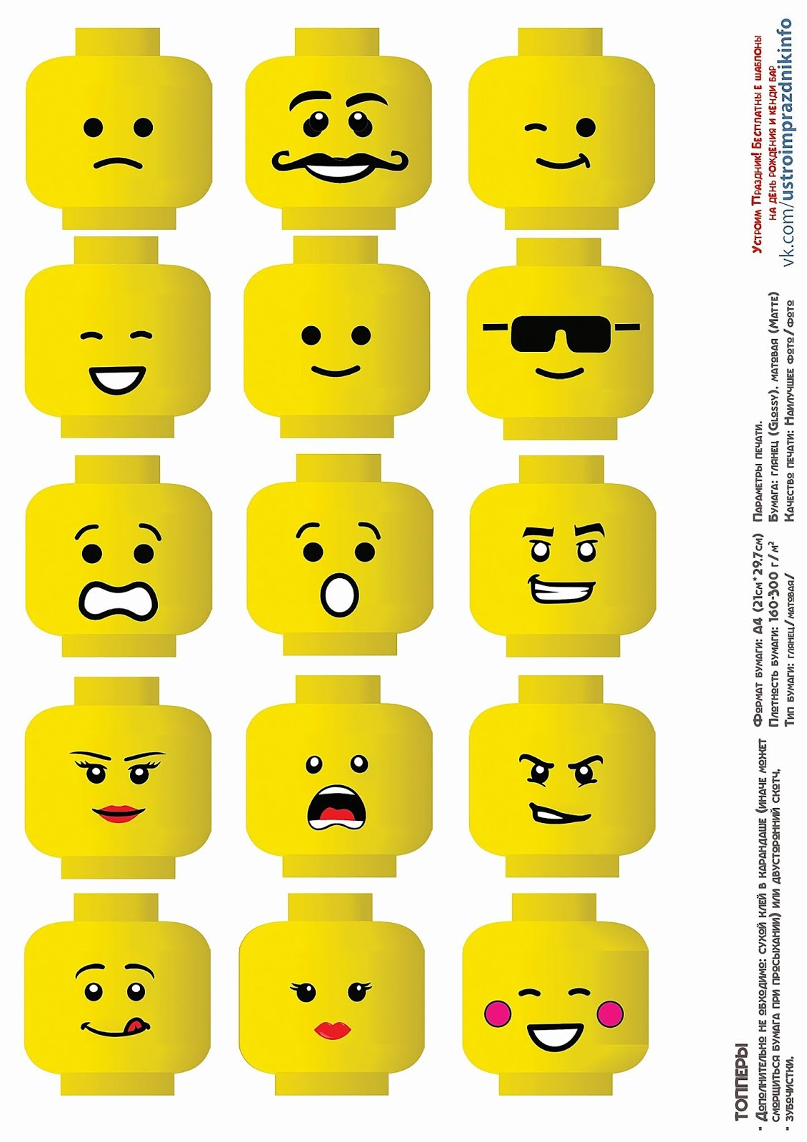 Lego Party Free Printable Cupcake Wrappers and Toppers ...