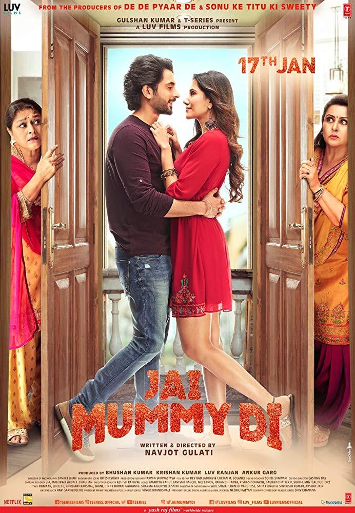 Jai Mummy Di 2020 Hindi Movie 300MB HDRip 480p