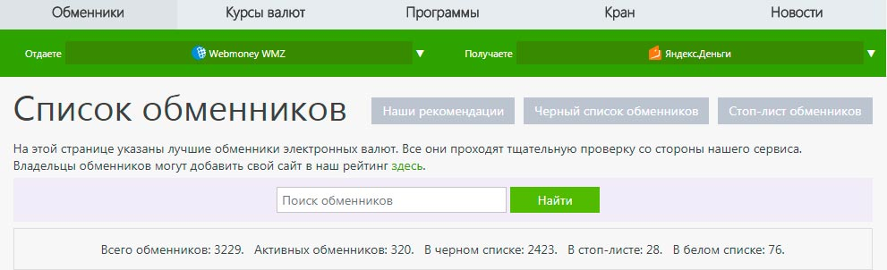 Регистрация на КурсЕксперт 2