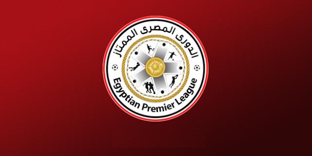 3 أسابيع لإعادة الدوري المصري
