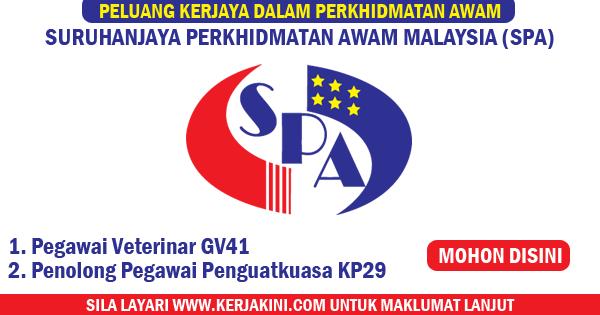 jawatan kosong suruhanjaya perkhidmatan awam malaysia