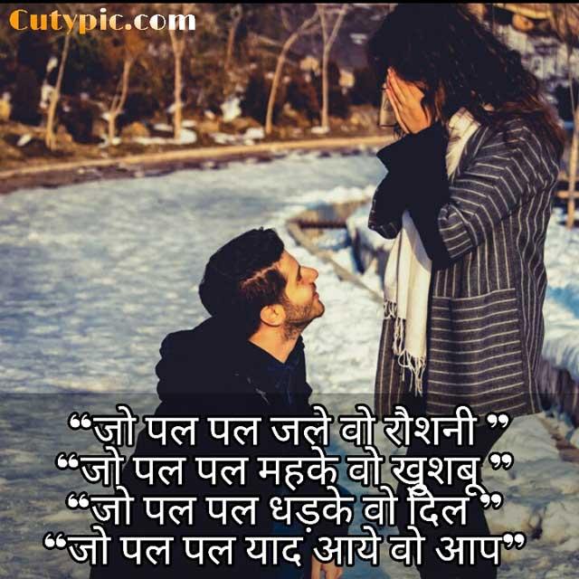 Best Romantic Shayari Images रोमांटिक शायरी इमेजेज