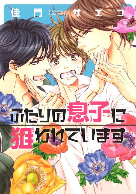 [RAW] Futari no Musuko ni Nerawarete Imasu ()