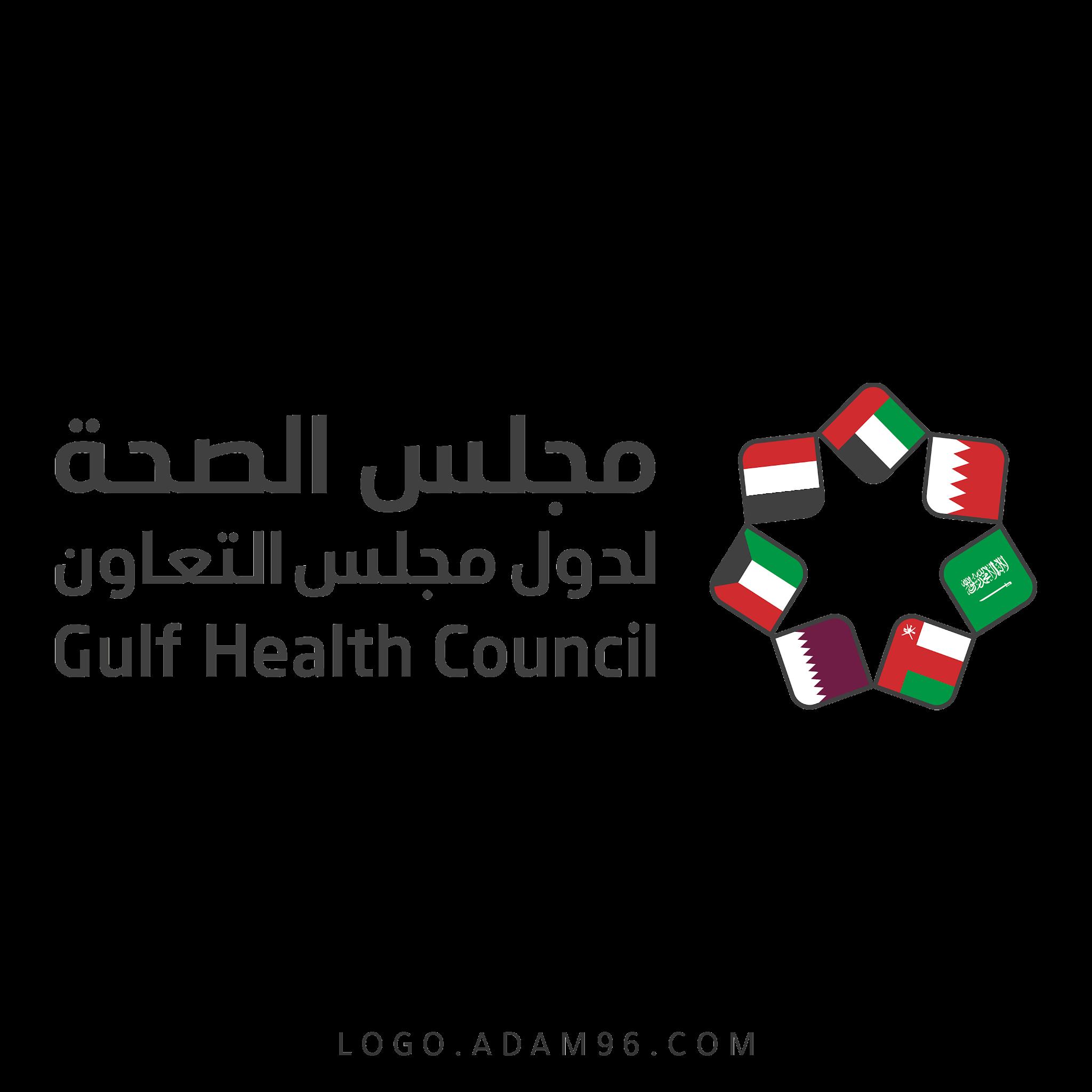 تحميل شعار مجلس الصحة لدول مجلس التعاون دول الخليج لوجو شفاف بصيغة PNG