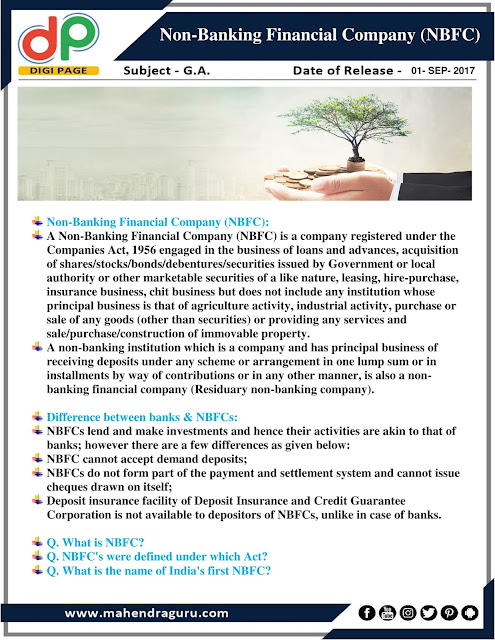 DP | Non-Banking Financial Company (NBFC) | 01 - Sep - 2017